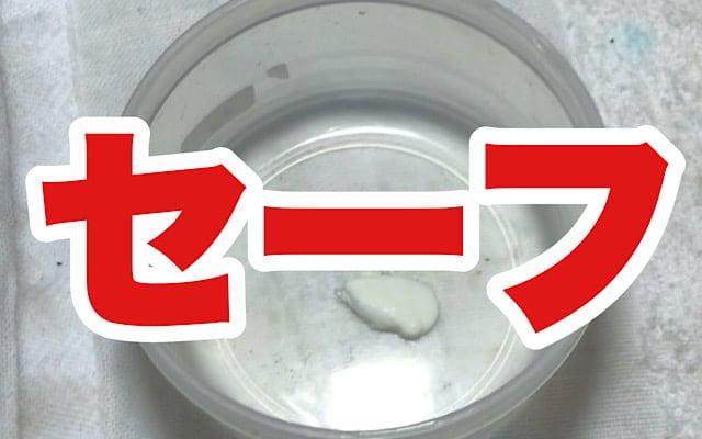培養 ミジンコ